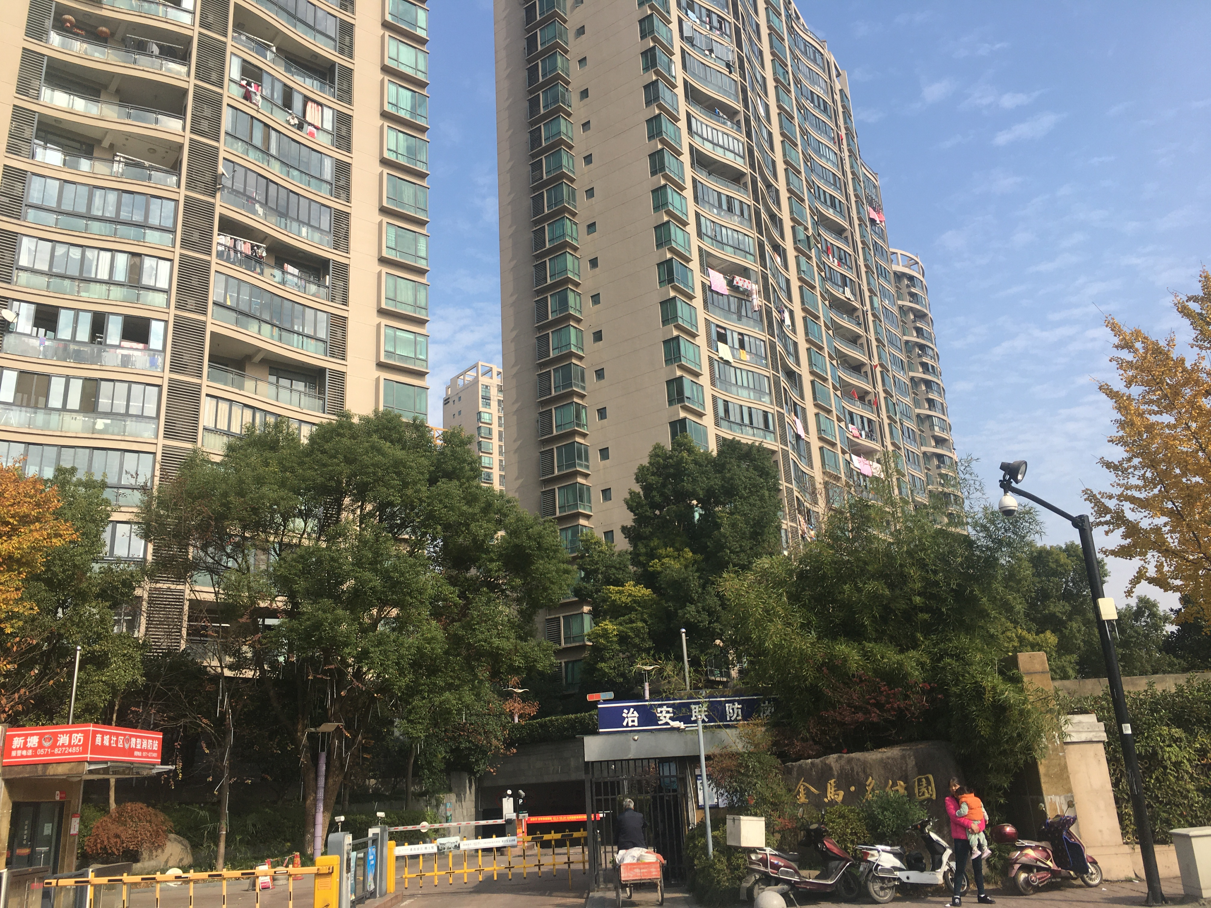 杭州南站地铁口、金马名仕园157方精装修430万送车位一个有钥匙