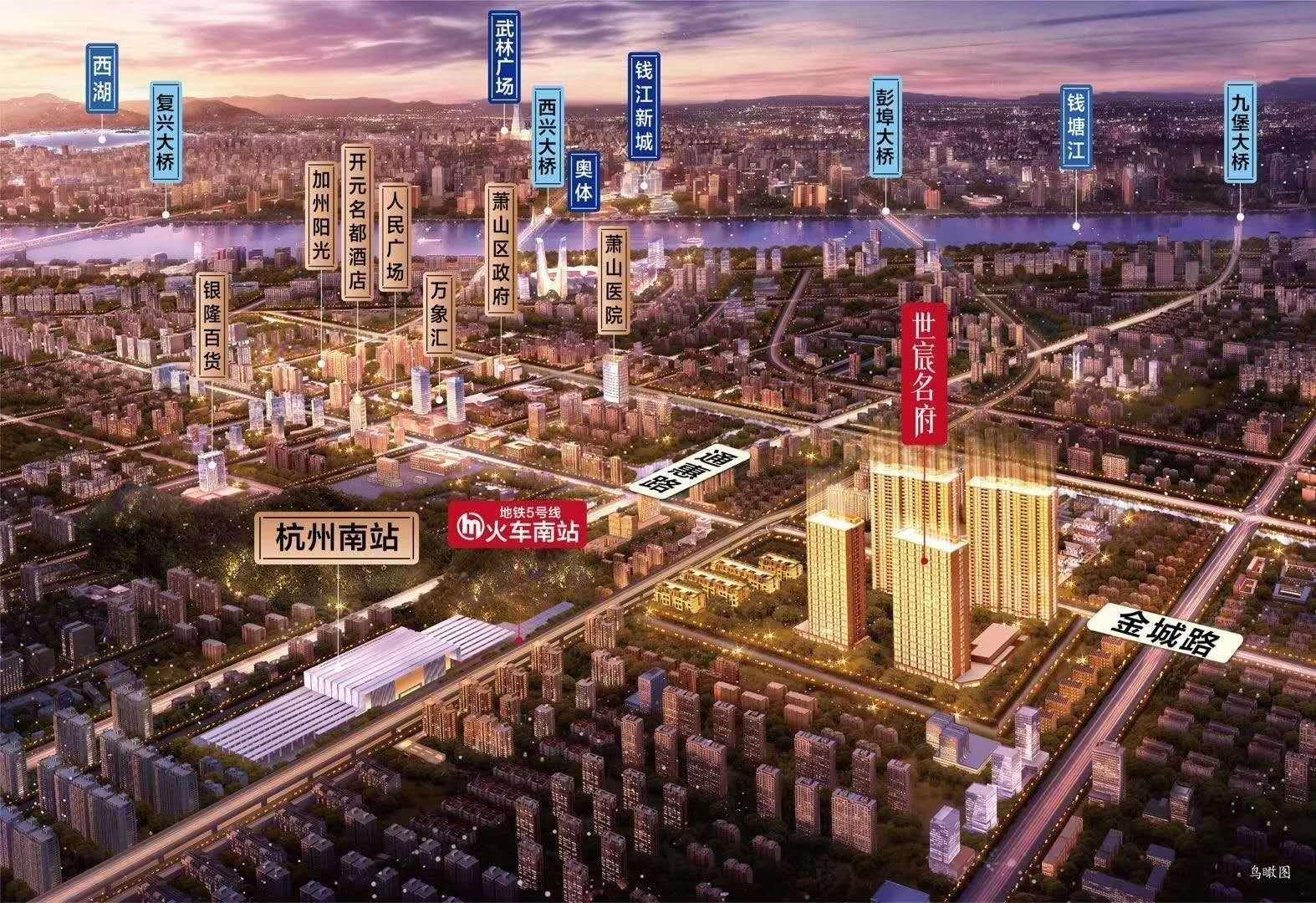 杭州南站旁 一手住宅 精装修交付 双地铁 户型多样