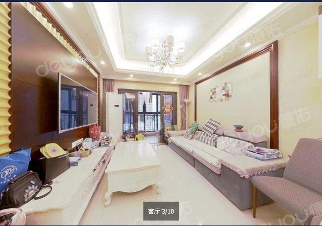 中楼层,边套,精装交付带地暖,自住精装花了十几万,满两年税费少,