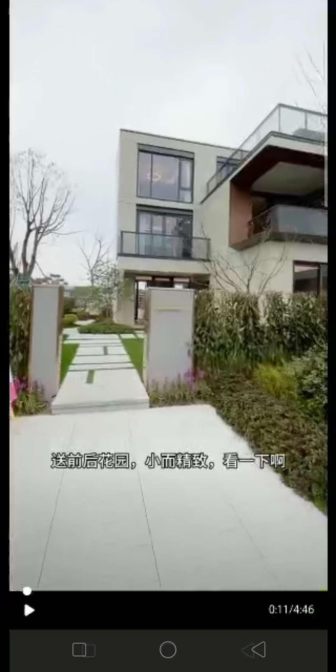 萧山南景观楼盘166方349万五房二厅四卫送超大花园,景观大阳台