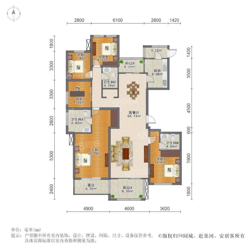 钱江世纪星核心区域  超级大平层  毛坯196方诚售价698W