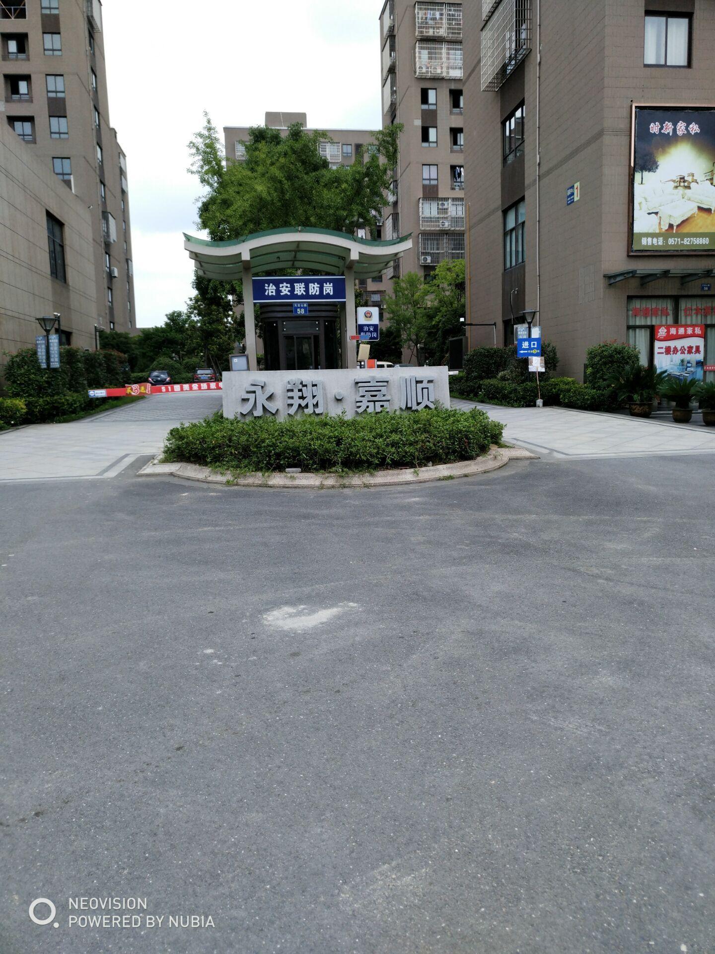 临浦嘉顺中心,好房出售,100方只卖98万,有露台,位置好,小区环境好,交通方便