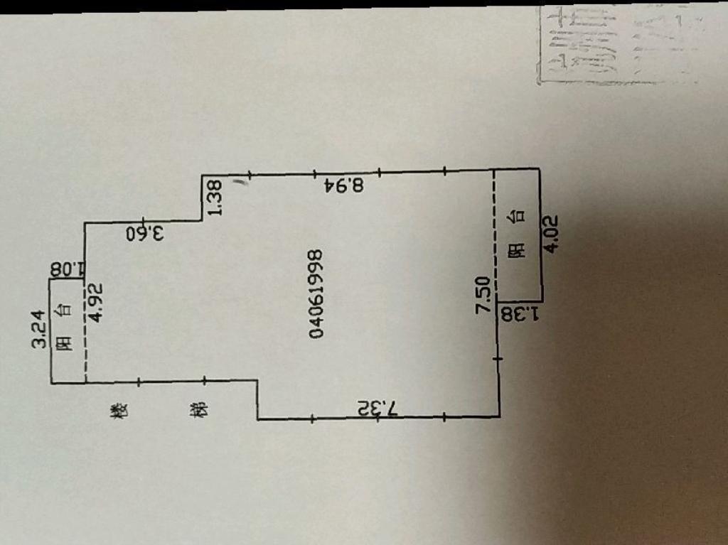洄澜学区未占 楼层好 满二99平 诚售价276W