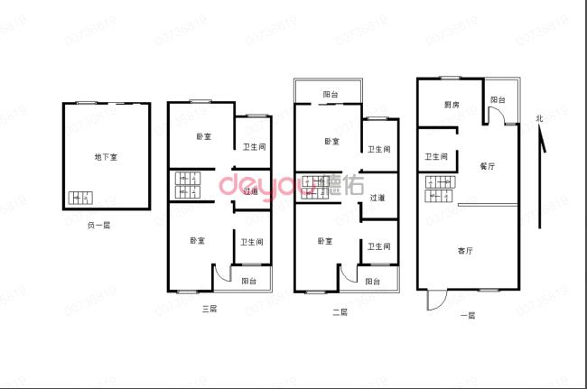 毛坯花园洋房 地下一层 地上3层  低总价 237方诚售380W