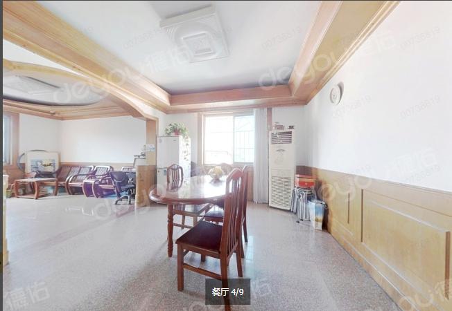 全明户型 送阁楼 带前后两露台 自住装修 南北通透 84方 诚售235W