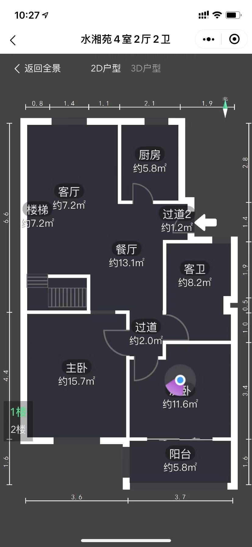水湘苑(钱江新城)