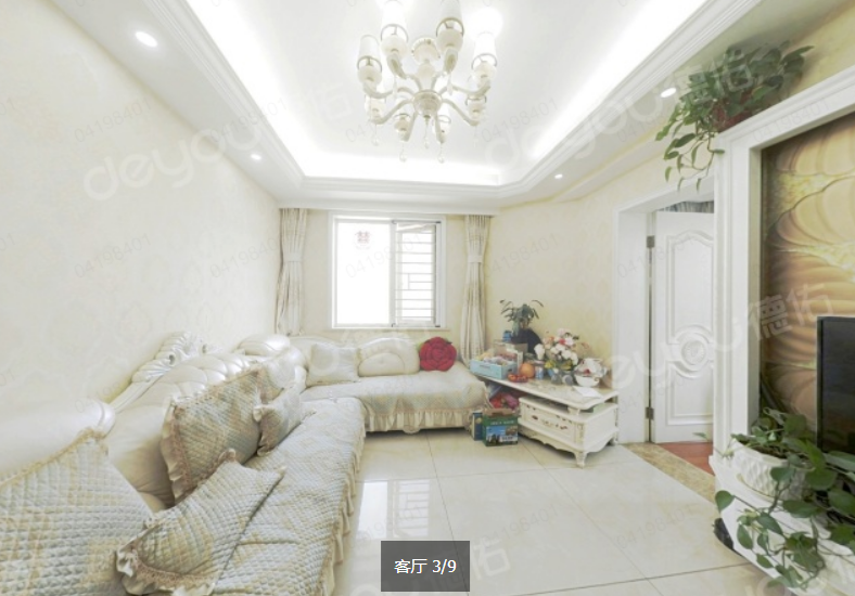 此房自住精装修 免增值税 户型方正 诚心出售