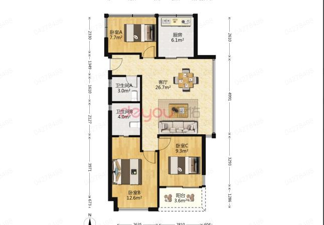 蕭山南片總價260萬的精裝修好房子