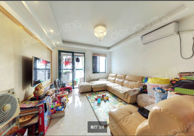 世纪城板块 满五唯一 精装自住 房东诚售 90方230W