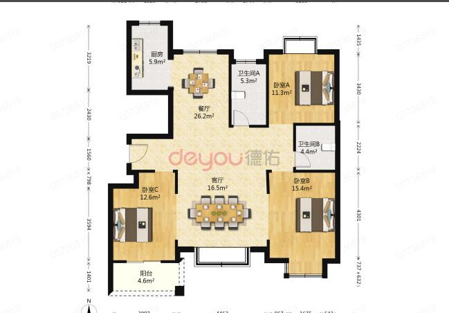 亞運會場館 瓜瀝核心高端小區 房東置換 出租裝修 135方 房東急售225W