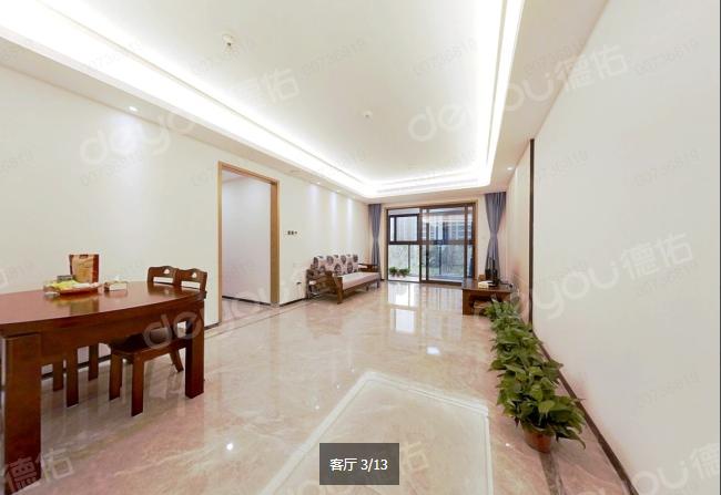 次新小区   双阳台 大四房 精装东边套127方 诚售460W