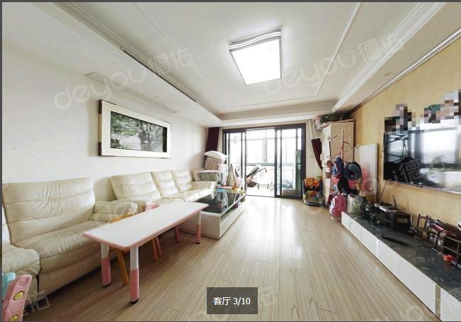 亚运村旁  满五双阳台 豪装134方 诚售308W