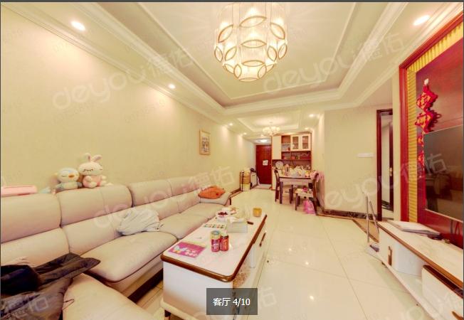 中间套 小区品质高 楼间距大 全屋地暖 精装89方 诚售300W