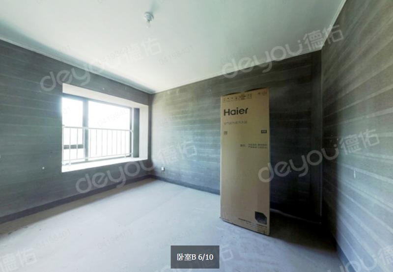 碧秀名庭 帶電梯洋房 戶型方正 帶車位 房東誠售