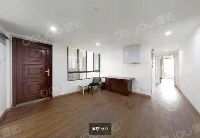 119方边套户型,中间楼层,业主急售,出租中