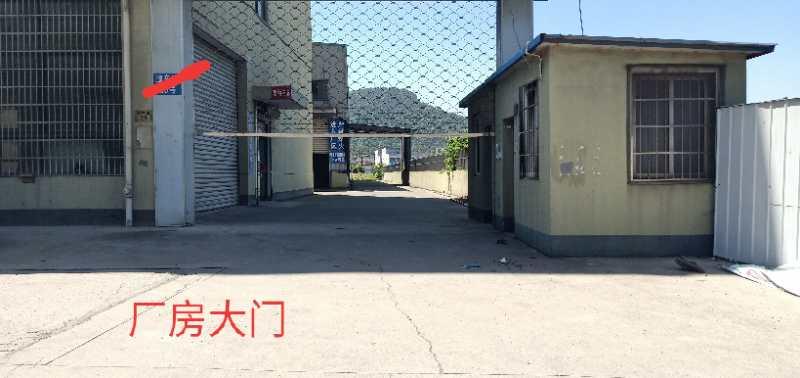 萧山区衙前镇螺东路 厂房